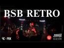 ЧС - Рок (Live, BSB Retro, 03.02.2018)