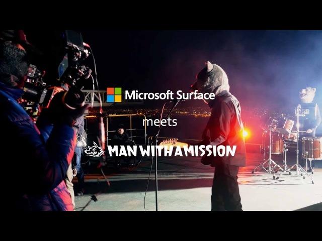 【3月上旬公開予告】Surface meets MAN WITH A MISSION Prologue Movie