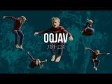 OQJAV Линда (Official video)