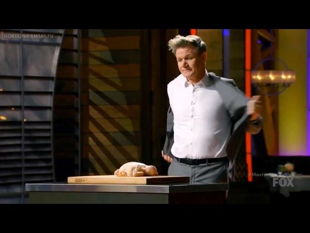 Гордон показывает как разделывать курицу