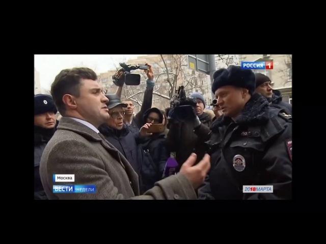 Адвокат Александр Зорин и упаковка Грудинин