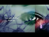 Since You Are Gone -Marga Sol (Official Video) Album