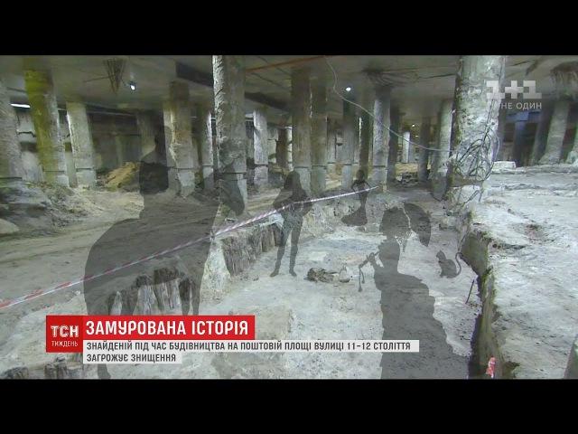 Інвестори із Сім'ї знищують пам'ятку часів Русі в центрі Києва