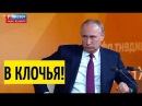 15 минут ПРАВДЫ о событиях на Украине ПОРАЗИЛИ журналистов Мы братья, а не вpaги!