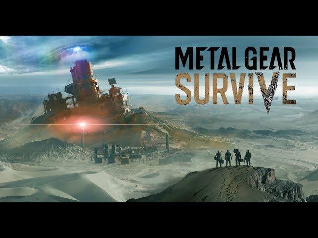 Пару слов о Metal Gear Survive и почему он - НЕ ГОВНО