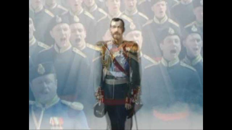 Romanovs . Всем предателям Бога , Царя и России .