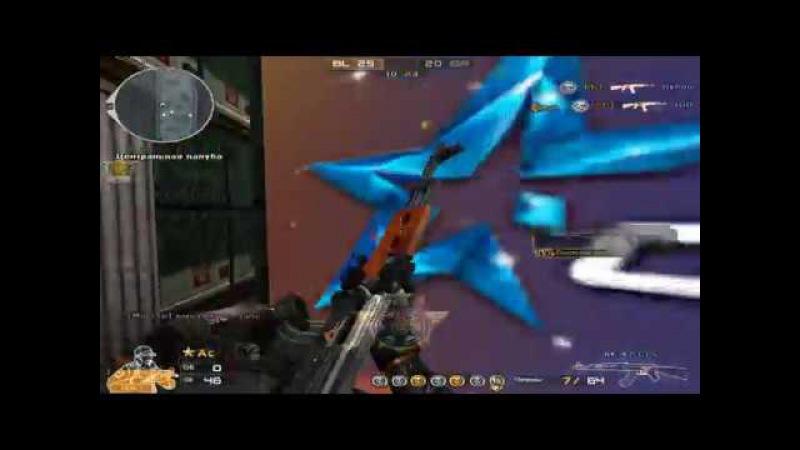 BBT HS MODE 106/42 kills Gameplay [AK-47 KFS [Crossfire]