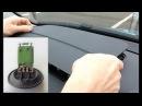 How to Replace Blower Motor Resistor Skoda Roomster Skoda Fabia