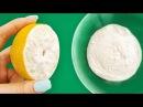 Окуните Лимон в Пищевую Соду Результат Вас Удивит