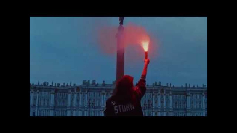 FPG-Племя (Official Music Video)