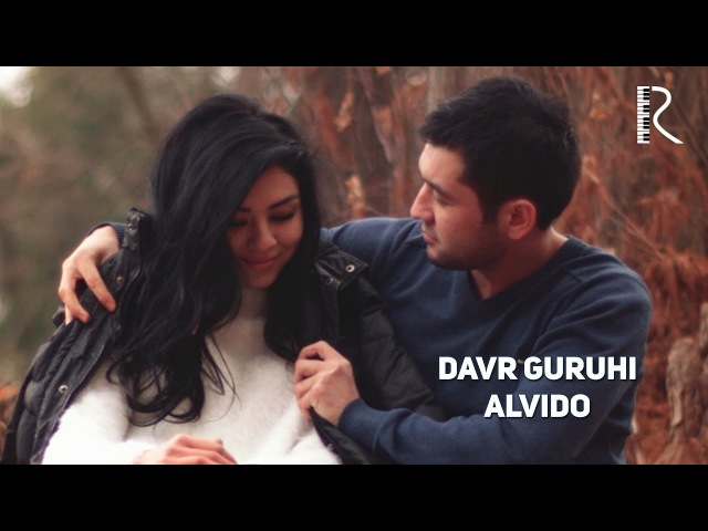 Davr guruhi - Alvido   Давр гурухи - Алвидо