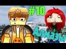 Планета Minecraft 10 В поисках биома