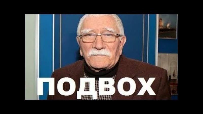 Садальский нашел подвох в деле Цымбалюк Романовской!