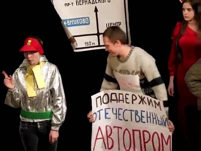 Московская сказка