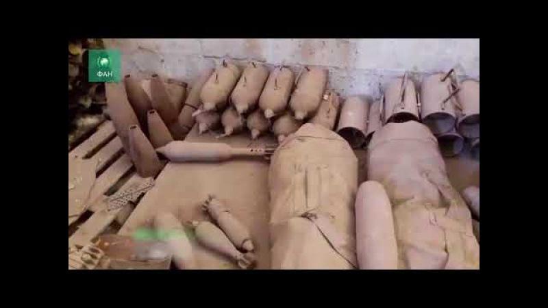 Сирия: корреспондент ФАН прислал кадры, подтверждающие наличие у боевиков химоружия в Гуте