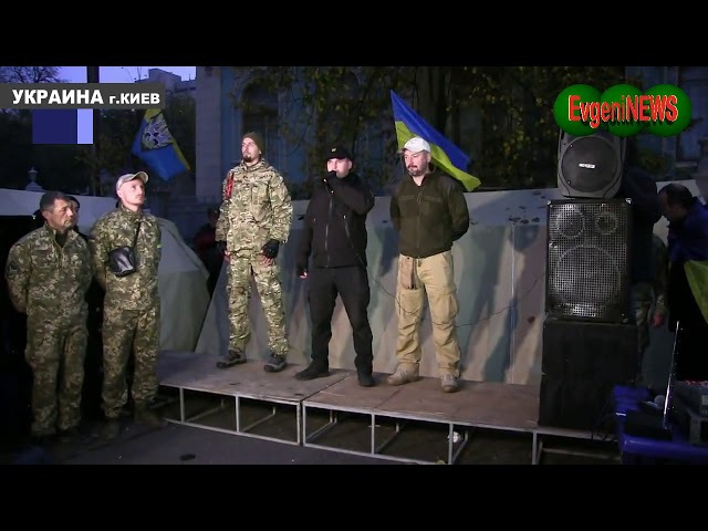 В Киеве Майдан дал Порошенко пять дней, иначе его ждёт судьба Чаушеску.