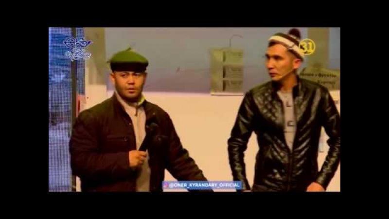 Өнер Қырандары - Көлік қақтығысы Full HD