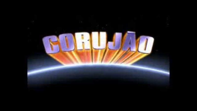 Vinheta - Corujão - Rede Globo - 2004