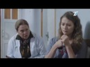 Одиночество 3 4 серия НОВИНКА Мелодрама фильм сериал