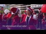 Забег Санта-Клаусов прошел в Афинах