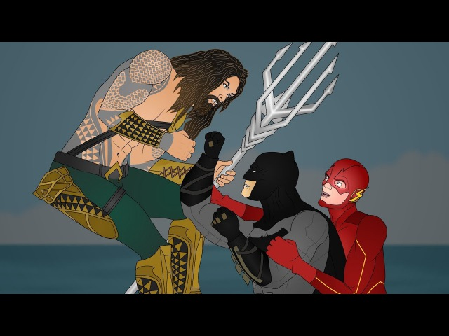 Флэш и Бэтмен против Аквамена - Лига Справедливости. Часть 2