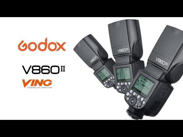 Вспышки с Li-Ion аккумуляторами Godox Ving
