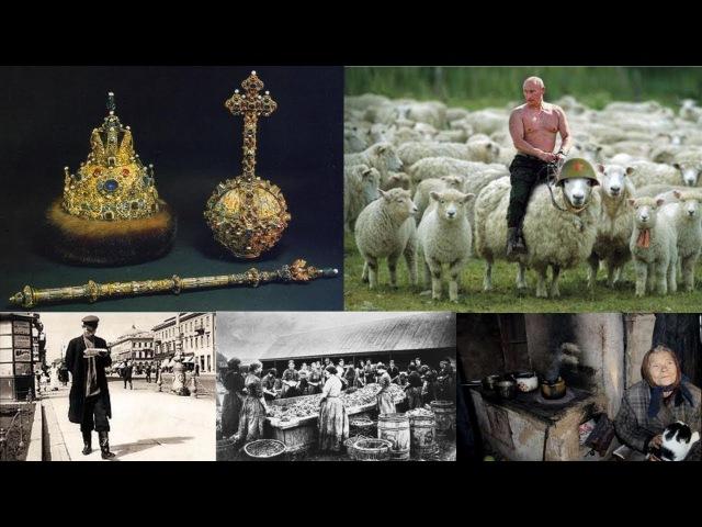 Монархия Россия сегодня и завтра