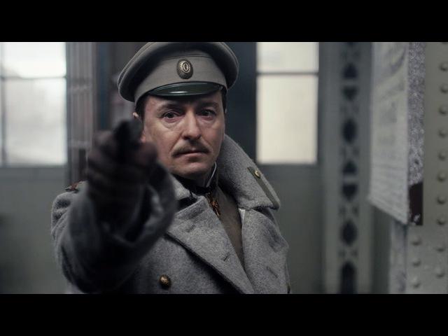 Сериал Троцкий 1 сезон 6 серия — смотреть онлайн видео, бесплатно! » Freewka.com - Смотреть онлайн в хорощем качестве