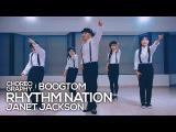 Janet Jackson - Rhythm Nation BoogTom Locking Choreography