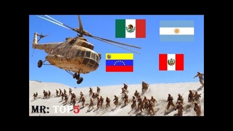 TOP 6 Países Mas Difíciles de Invadir en Latinoamérica