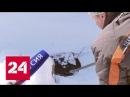 В Ленинском районе Подмосковья жители задыхаются от запаха сточных вод - Россия 24