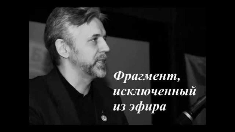 Что исключили из эфира А. Савельев на передаче Гордона » Freewka.com - Смотреть онлайн в хорощем качестве