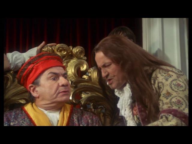 Мещанин во дворянстве / Le bourgeois gentilhomme 1981, 1982
