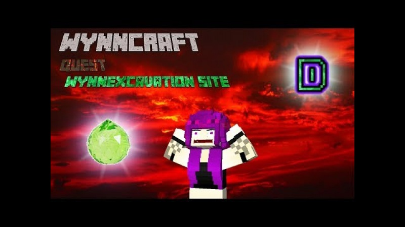 윈크래프트 퀘스트 공략-WynnExcavation Site D Wynncraft quest WynnExcavation Site D