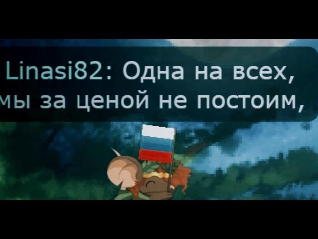 С ПРАЗДНИКОМ! TFM AND HOTSMICE
