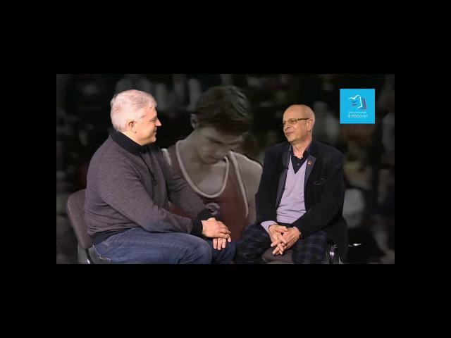 Владимир Гомельский о фильме Движение вверх смотреть онлайн без регистрации