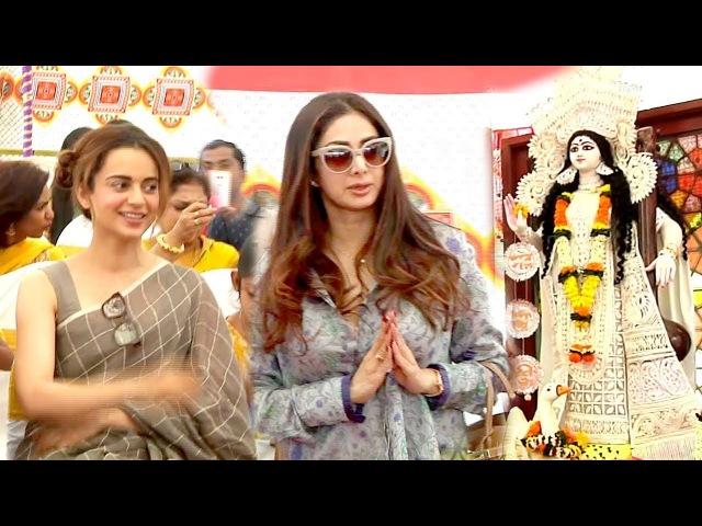 Sridevi Kangana Ranaut Attending Saraswati Puja 2018 Full Video HD