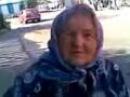 бабка знахарка заговор