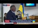 Як Росія захопила український Крим Адмірал ІГОР ТЕНЮХ на допиті по справі Януковича