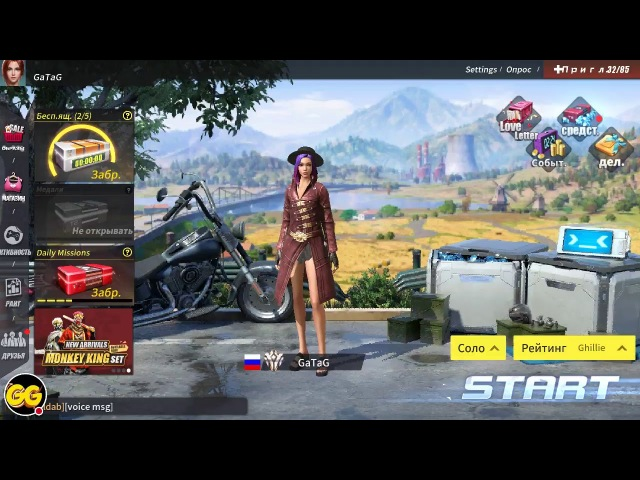 PUBG в кармане на android ios game рулес оф сурвайв