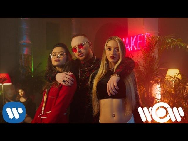 Леша Свик - Неодета | Official Video