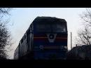 ТЭП70 0060 с поездом №608 сообщением Бердянск пологи Запорожье 1 и приветливая бригада