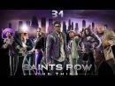 Saints Row The Third 31 Гангста в космосе