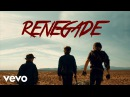 Hollywood Undead Renegade