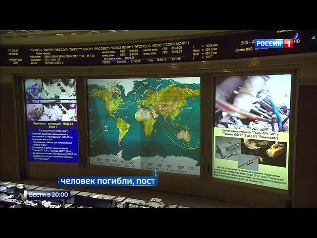 Вести 20:00 • Сезон • 6 часов в открытом космосе: Юрчихин и Рязанский испытали новый скафандр