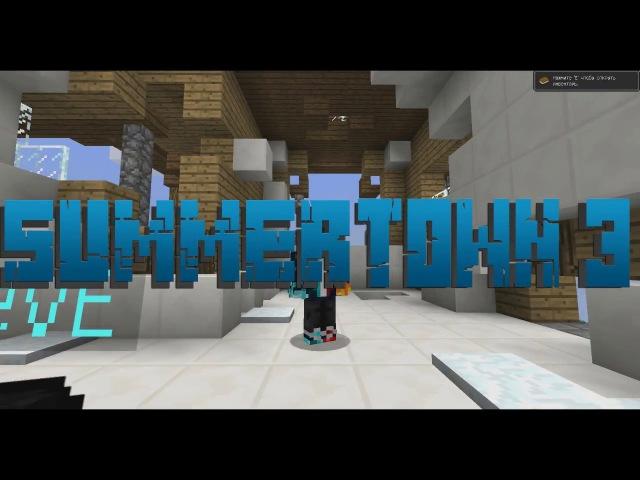 Minecraft. Прохождение карты Summertown 3 1 - разочаровывающий Смэш