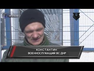 Ваши враги в верховной раде - боец ВС ДНР обратился к ВСУ