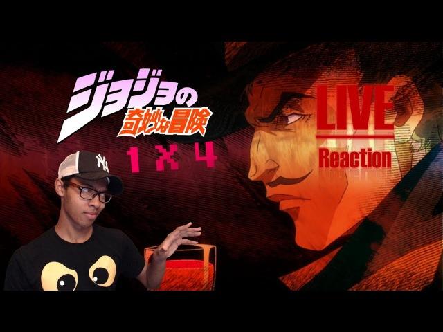 [Vezaks: реакция] СУПЕР-ДжоДжо! JoJo's Bizarre Adventure - 1 сезон 4 серия *redirect*