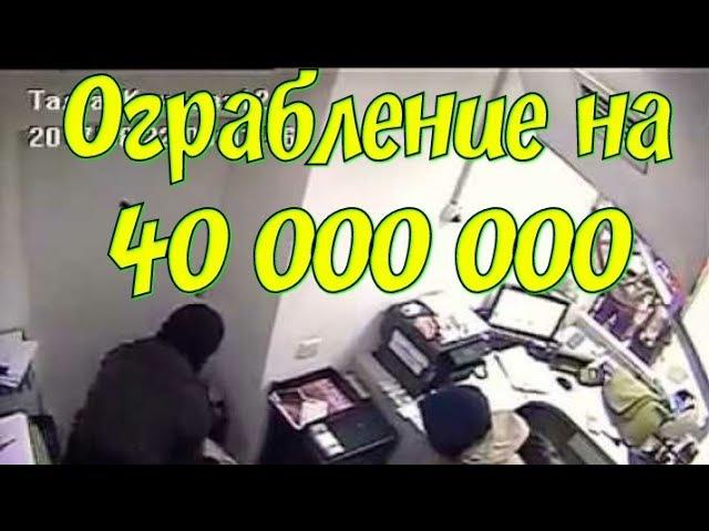 Эффектное ограбление Банка в Казахстане. Гениальная кража.