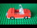 Делаем super car из Lego